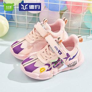 【德豹】19秋季男女童防滑运动鞋