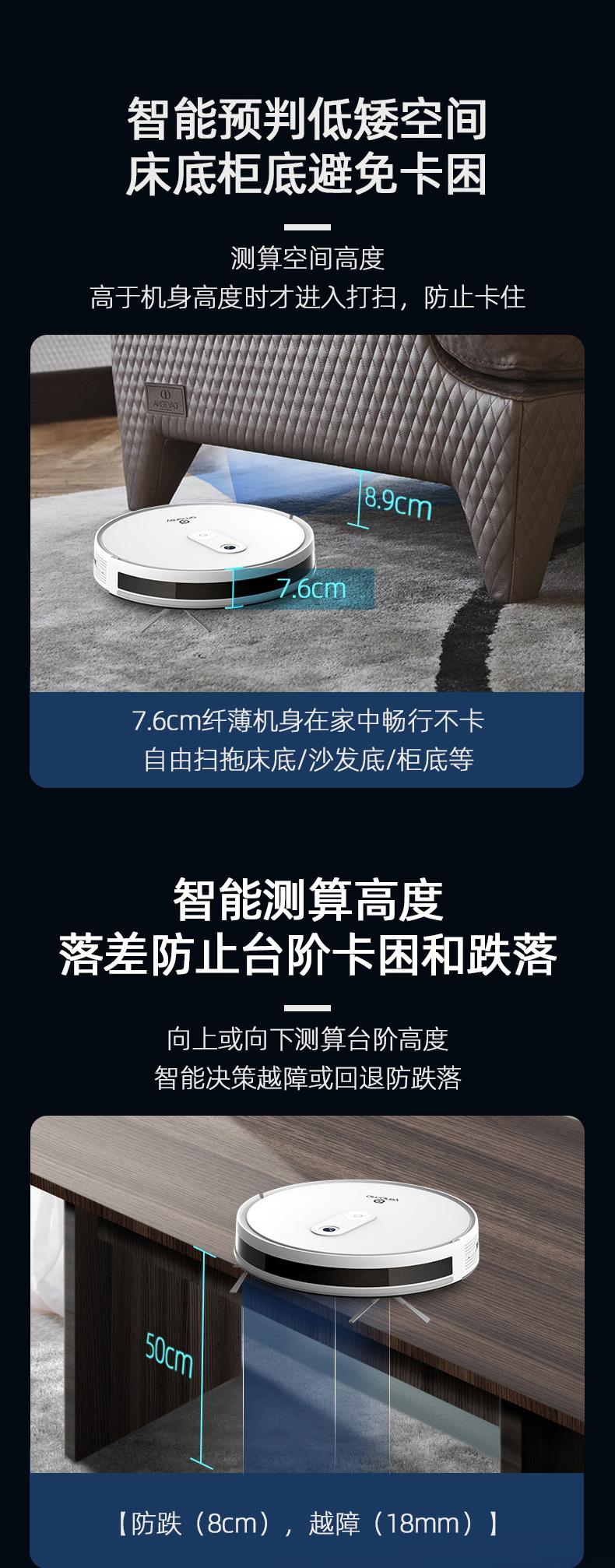 星米智能超薄扫地机器人扫拖一体家用全自动拖地吸尘三合一薇娅荐详细照片