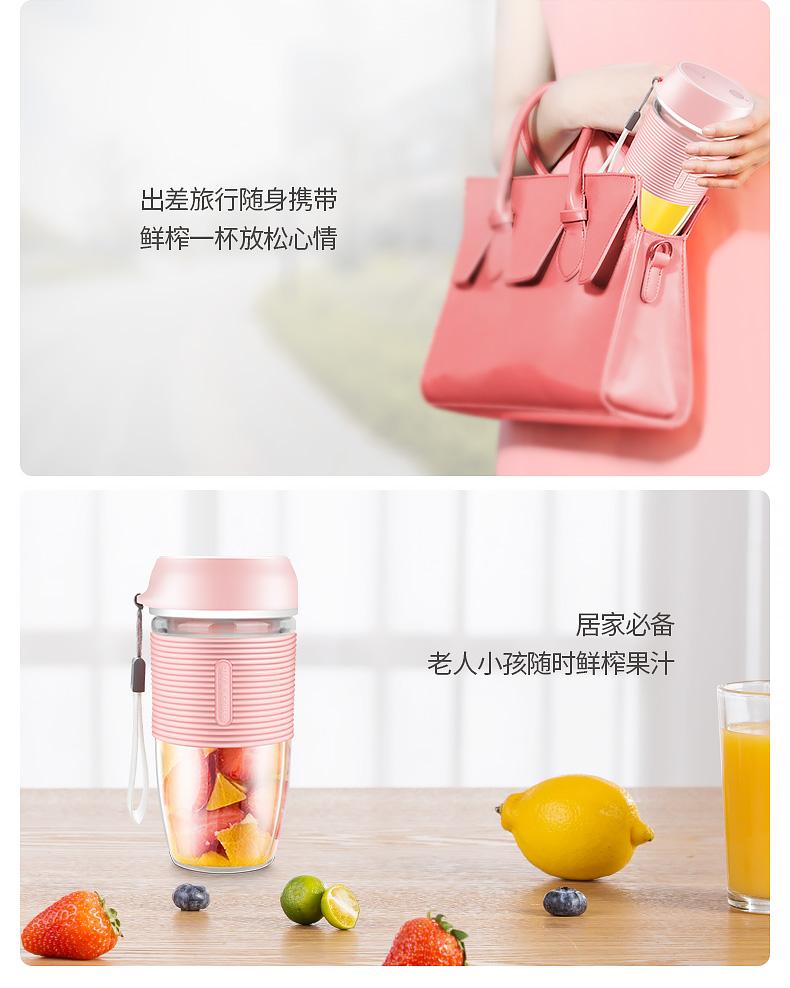 菲力仕随身带榨汁机家用水果小型充电迷你榨汁机电动学生果汁杯商品详情图