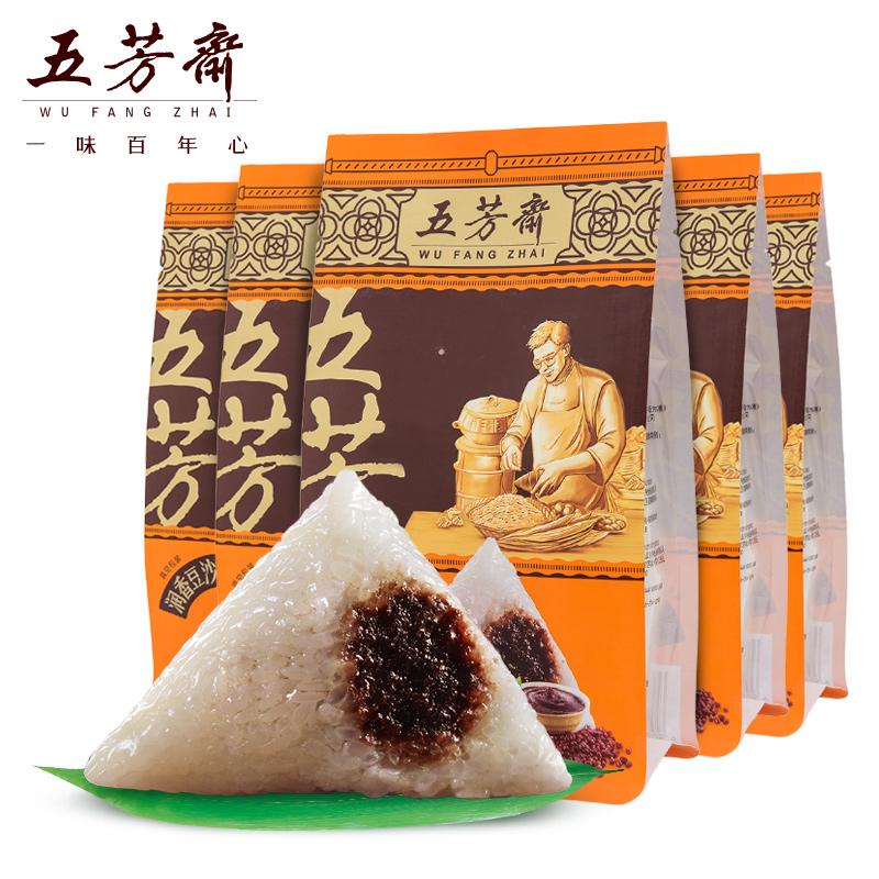 嘉兴特产五芳斋真空润香豆沙粽5包端午节大粽子 140g*10只棕子