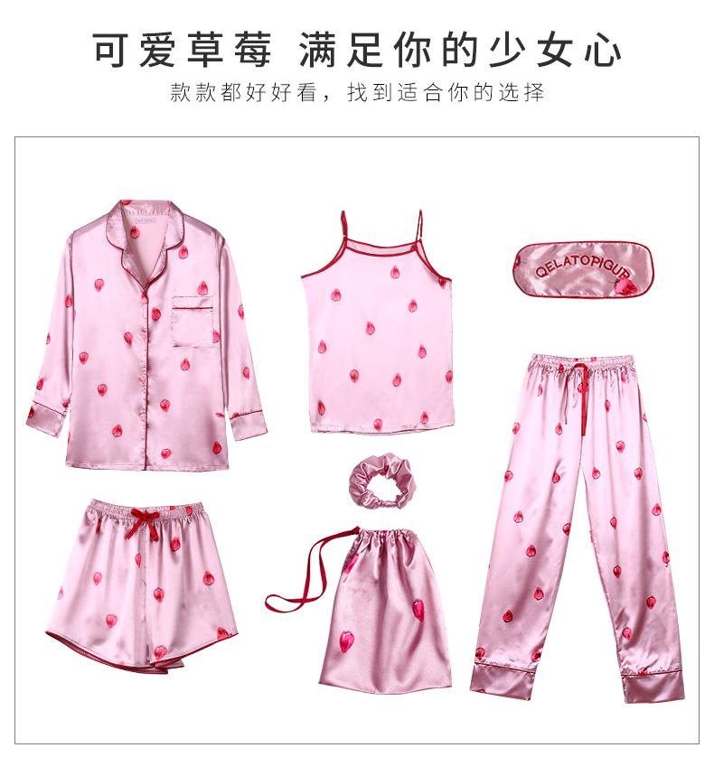 雪纺草莓七件套_03.jpg
