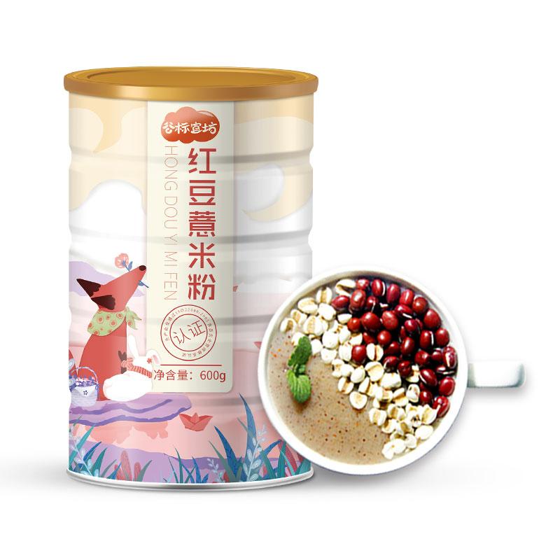 【谷标宜坊】红豆薏米薏粉600g