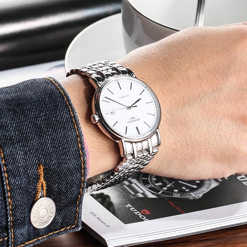直营浪琴LONGINES瑰丽系列自动机械手表白色表盘男士腕表节日礼物