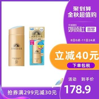 Солнцезащитный крем,  Япония ANESSA сейф горячей песок сейф сопротивление солнце оскар бутылка водонепроницаемый солнцезащитный молоко мороз 60mlSPF50+UV изоляция эмульсия, цена 3361 руб