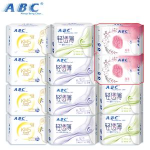 ABC卫生巾纯棉柔纤薄日夜组合装整箱