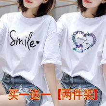 单/两件女士春夏纯棉T恤休闲半袖学生短袖