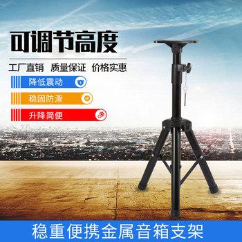 Стойки для акустических систем,  Динамик стоять металл специальность динамик штатив этап производительность этаж штатив семья звук стоять, цена 1350 руб