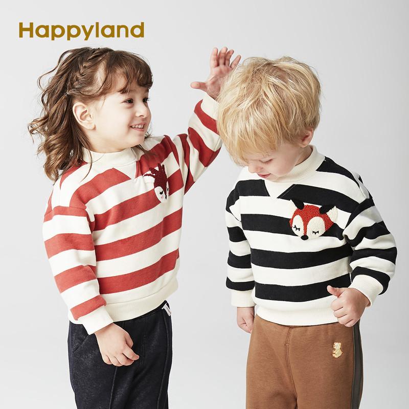 Happyland童装条纹加绒套头卫衣限100000张券