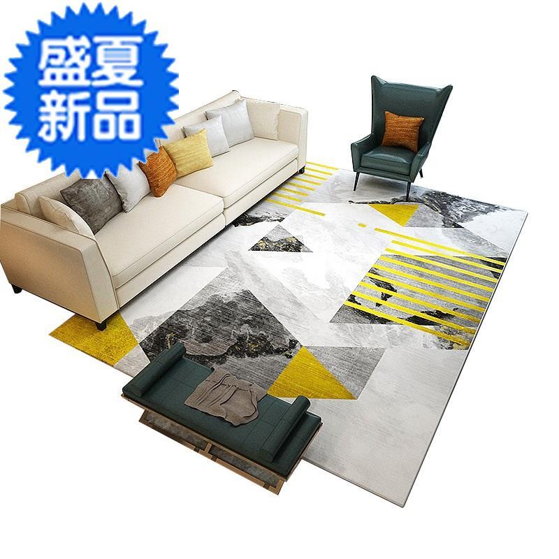 麻地毯 亚麻 日式轻奢风客厅地9毯茶几沙发垫地毯卧室家用北欧满