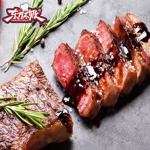澳洲进口原肉整切牛排10片
