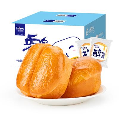 菲尔仕醇黄油小手撕面包营养休闲零食代餐办公室零食整箱包邮