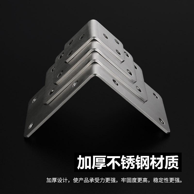 。加厚不锈钢角码 90度直角L型码层板托支架角码固定角铁连接