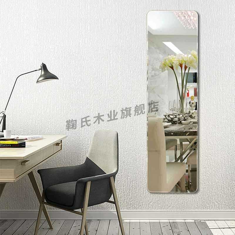 穿衣镜尺寸定做墙大壁挂服装店家用全身镜粘贴v尺寸定制镜试衣镜子