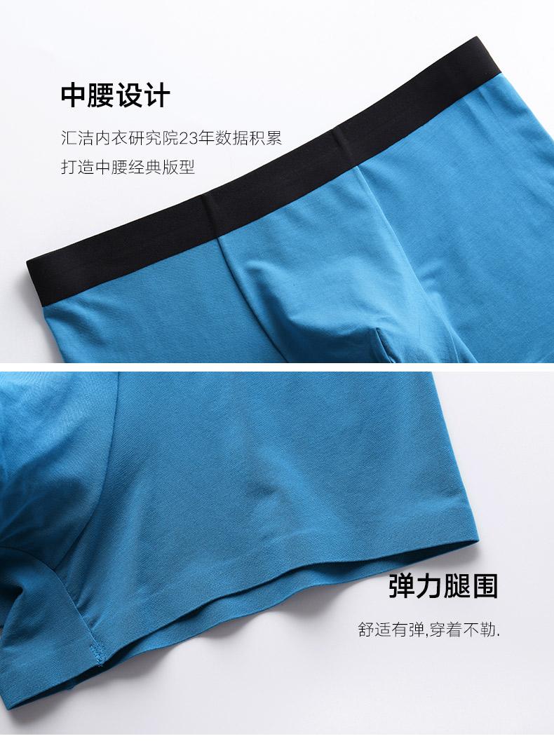 高端内衣品牌 曼妮芬 男士80支超细莫代尔 一片式中腰内裤 图4