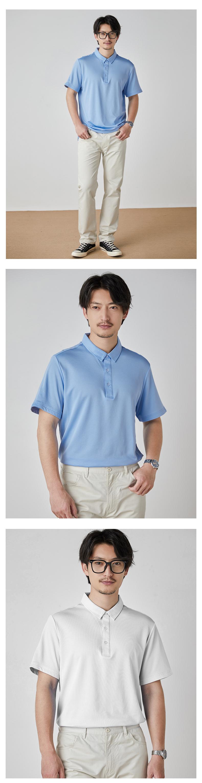 际华 部队供应商 男士POLO衫 60支长绒棉 图7