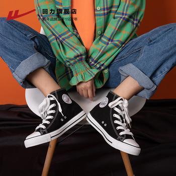 Кеды,  Вернуть силу официальный флагманский магазин холст обувь мужчина высокий обувь мужской холст обувь мужской тенденция дикий случайный мужская обувь, цена 1187 руб