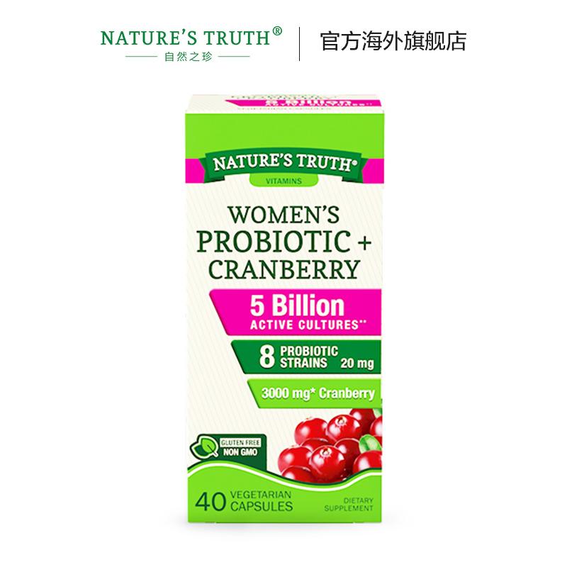 美國進口益生菌婦科口服女性霉菌私處護理進口乳酸桿菌蔓越莓膠囊