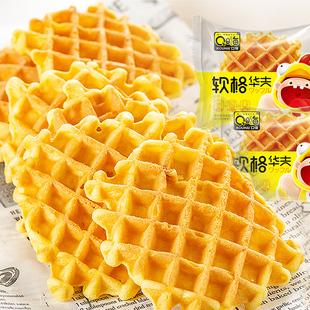 【口嗨】软格华夫饼蛋糕整箱630g