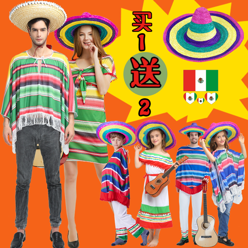 Children's day Mexican ethnic style cos clothing cloak straw hat adult children men and women show clothes clothing
