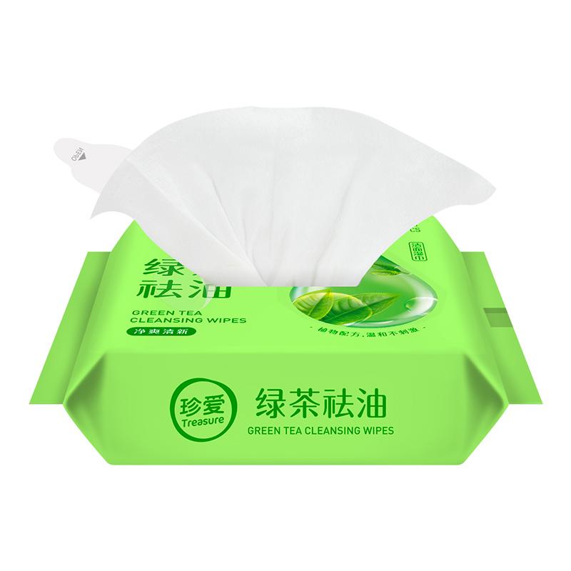 珍爱湿纸巾去油擦脸 小包湿巾便携去油女学生湿巾纸家庭实惠装