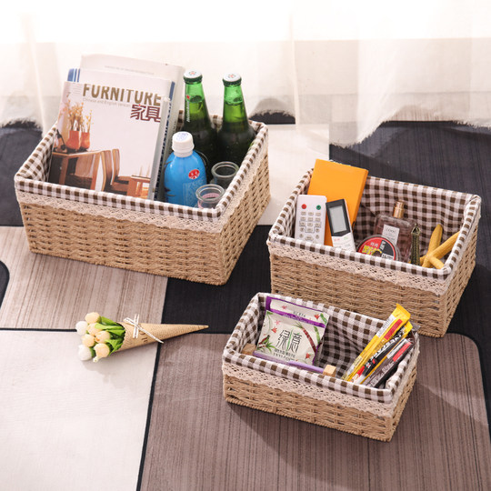 Cosmetic storage box living room snack key desktop finishing remote control storage box straw dirty clothes induction basket