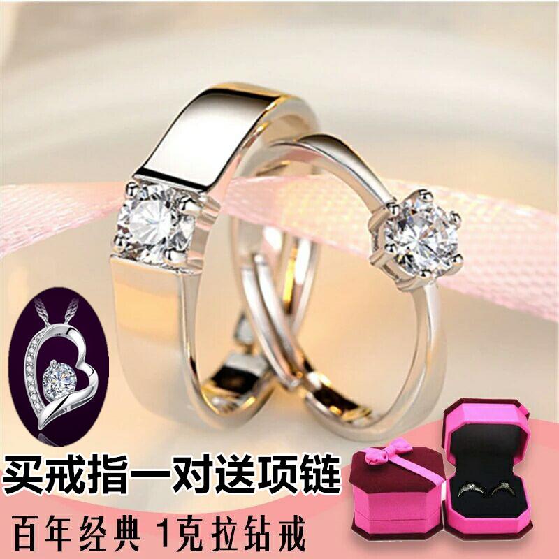S925情侣男女男女仿真订开口钻戒求婚对戒婚戒纯银结婚活口戒指指