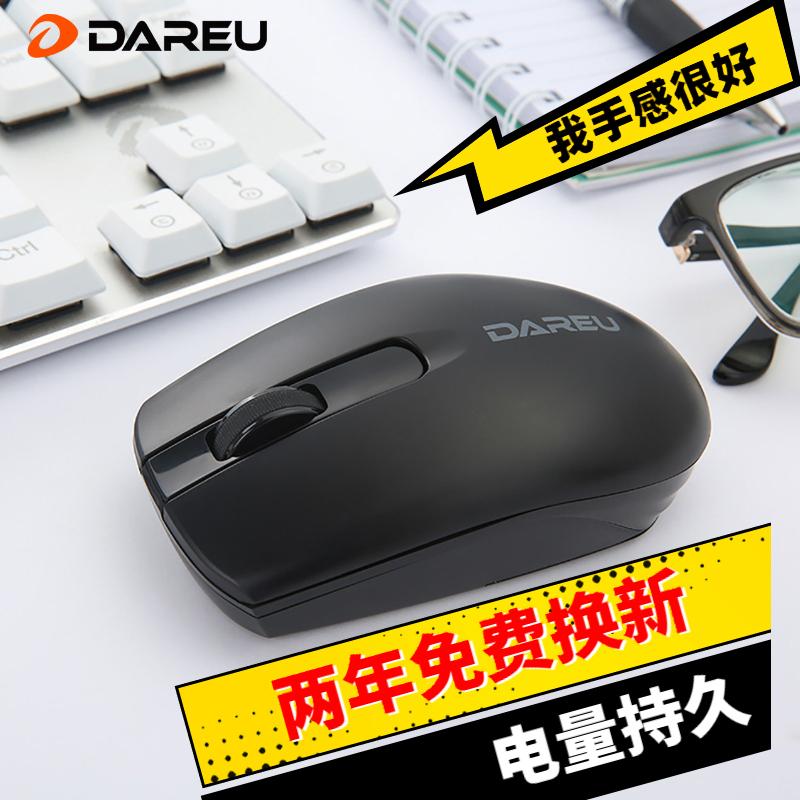 达尔优LM111G 无线鼠标笔记本电脑苹果办公USB光电家用迷你便携