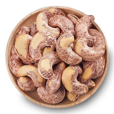 每日坚果腰果仁盐焗炭烧越南腰果小吃坚果大腰果带皮腰果仁原味
