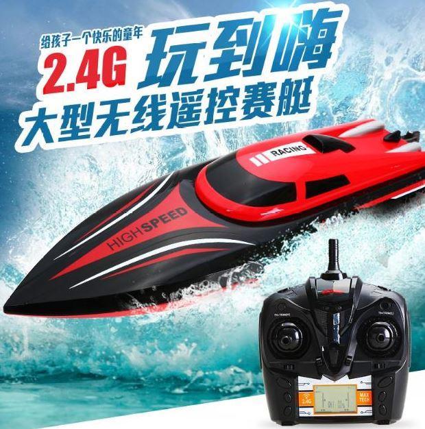 Радиоуправляемые лодки Артикул 617314535110