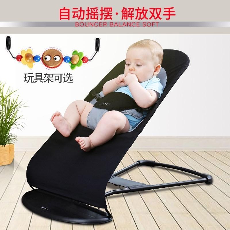 Sản phẩm ngủ cho bé 0-1 tuổi dày cho bé sử dụng kép bập bênh đa chức năng ngả và nằm êm - Giường trẻ em / giường em bé / Ghế ăn