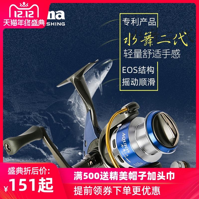 okuma宝熊纺车轮水舞二代浅杯全金属头路亚专用渔轮鱼线轮海竿轮
