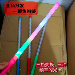 Four lights colorful glow stick glow stick flash stick concert party should aid stick props large electronic stick night market