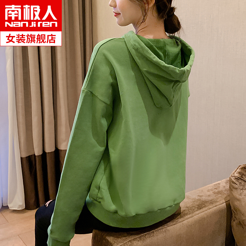 Avocado green super fire cec sweater women long-sleeved loose Korean version of the spring and autumn thin coat 2019 new tide ins