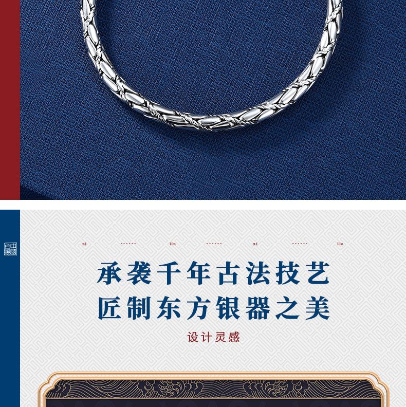 中国白银 龙行天下 足银999 男士龙鳞开口手镯 约22g 图2