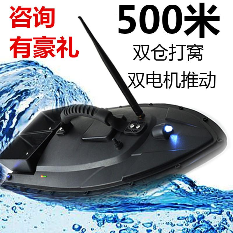 打窝船500米投饵双仓三仓遥控船投送艇自动鱼饵钓鱼器垂钓送钩船
