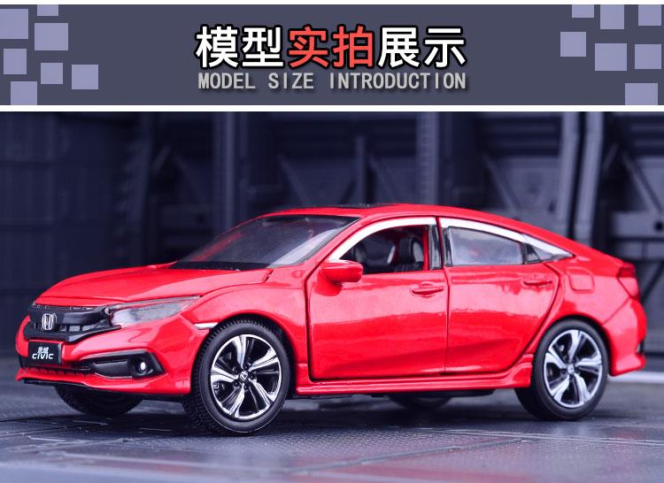 Xe mô hình tĩnh Honda Civic tỉ lệ 1:32 - ảnh 7