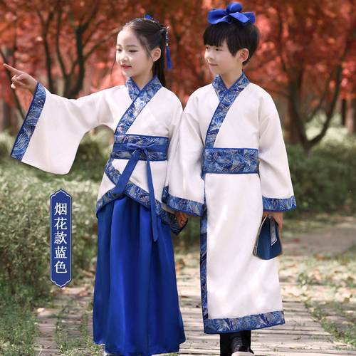 Girls chinese hanfu fairy dress traditional Chinese costumes boy's three character Scripture disciples performance robe children's schoolboy's performance Costume