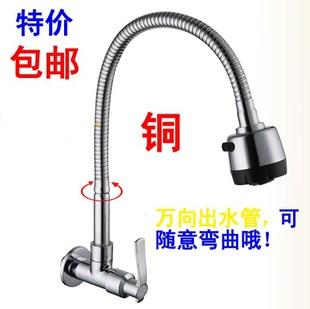 水槽菜盆龙头万向管水龙头可旋转包邮全铜单冷入墙式厨房水龙头