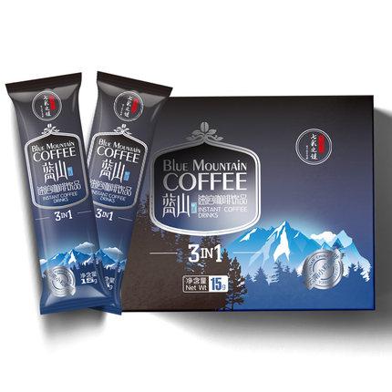 【苍龙岭水果旗舰店】拍3件蓝山风味速溶咖啡共45条