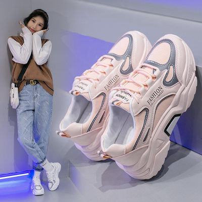 Sports shoes female 2021 spring and autumn new Korean version of the anti-light raw horn of old shoes Ins super fire women's shoes