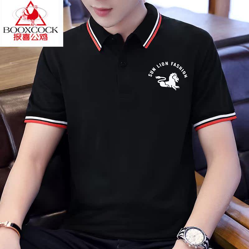 【报喜公鸡】新款夏季士POLO衫