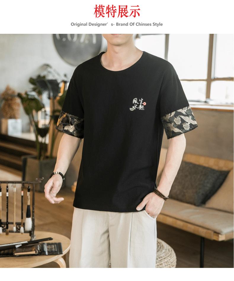 夏季中国风刺绣棉麻五分袖t恤亚麻复古短袖上衣男6023-YM909-P55