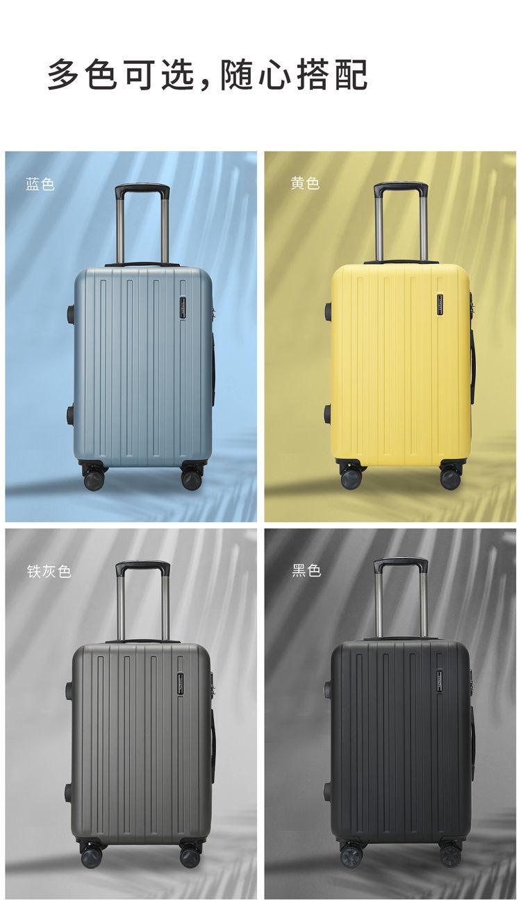 旅行箱加厚结实耐用行李箱小型拉桿箱万向轮女男学生寸箱子详细照片