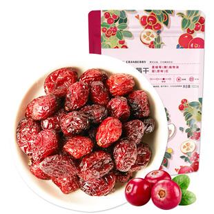 【浙梅】蔓越莓干100g*3包