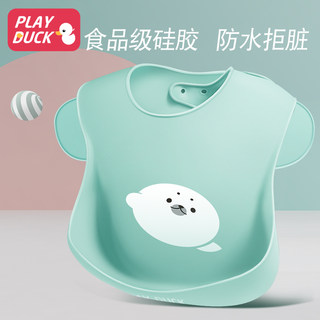 Baby gown eating bib waterproof and anti-dirty children autumn and winter children men and women anti-dressing infant apron clothes
