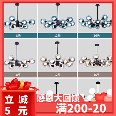 Nordic chandelier simple modern living room light creative personality dining room bedroom home branch type magic bean glass ball chandelier