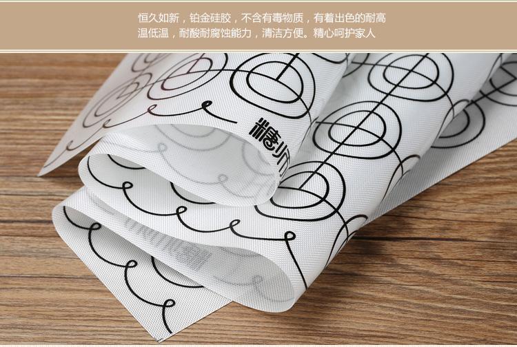 糖师师马卡龙硅胶垫耐高温曲奇垫烤盘烤箱家用揉麵垫月饼溶豆烤垫详细照片