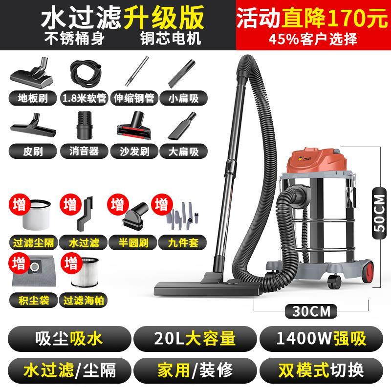 吸尘器干湿小型强劲水过滤大功率v干湿手持式家用商用吸尘机