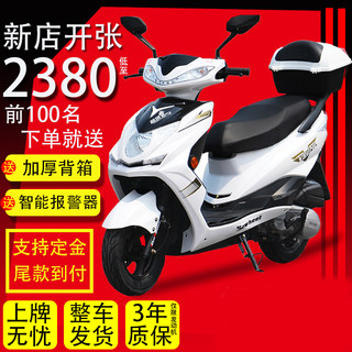 Can be licensed 125CC fuel scooter men and women fuel-saving ghost train Xunying Street car Little Turtle King moped