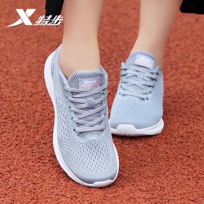 特步女鞋跑步鞋春夏季新品网面透气21年休闲运动鞋轻便网孔学生鞋